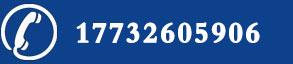 临汾商标注册代理电话